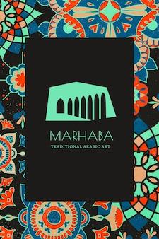 Plantilla de patrón floral étnico para logotipo de marca
