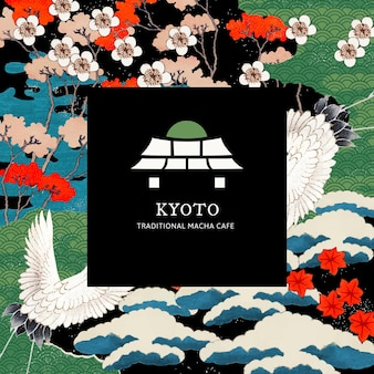 Plantilla de patrón de grúa japonesa para logotipo de marca, remezclada de obras de arte de dominio público