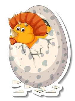Una plantilla de pegatina con un dinosaurio bebé saliendo de un huevo.