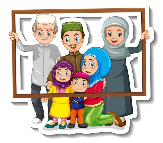 Una plantilla de pegatina con feliz familia musulmana.