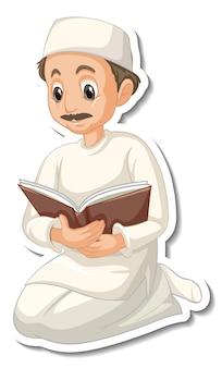 Una plantilla de pegatina con un hombre musulmán leyendo el libro del corán.