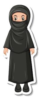 Una plantilla de pegatina con una niña musulmana vestida con un hijab negro y un disfraz.
