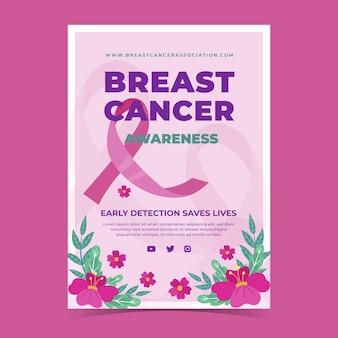 Plantilla plana del cartel vertical del mes de concientización sobre el cáncer de mama