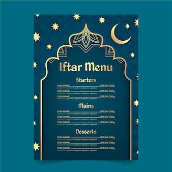 Plantilla plana de menú iftar