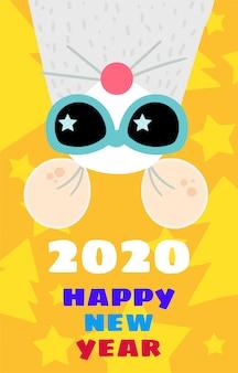 Plantilla plana de tarjeta de felicitación divertida del ratón 2020