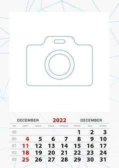 Plantilla de planificador de calendario de pared para diciembre de 2022, la semana comienza el domingo.