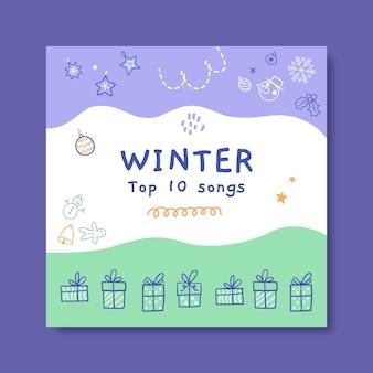 Plantilla de portada de cd del dibujo de invierno colorido doodle