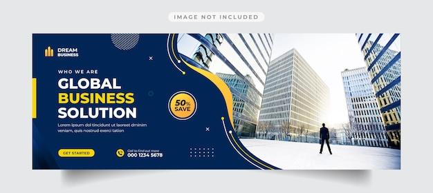 Plantilla de portada de facebook de agencia de marketing digital
