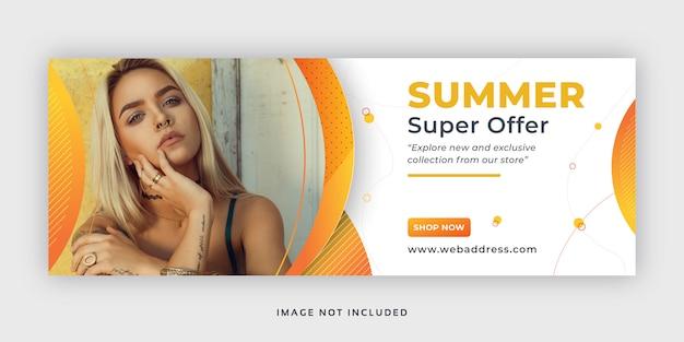 Plantilla de portada de facebook de banner de venta de verano
