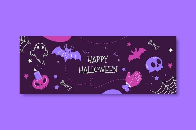 Plantilla de portada de facebook de feliz halloween
