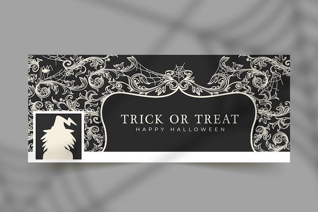 Plantilla de portada de facebook de halloween