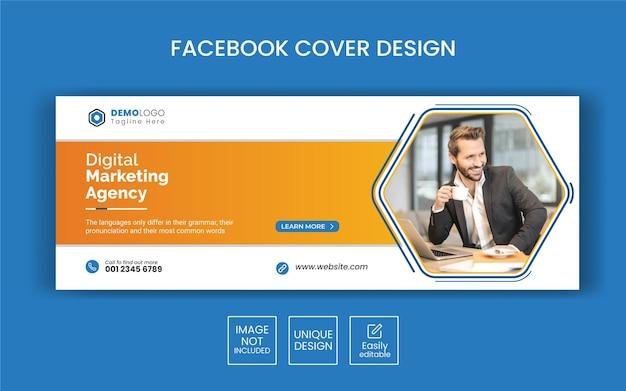 Plantilla de portada de facebook de marketing de negocios digitales