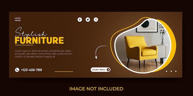 Plantilla de portada de facebook de redes sociales de muebles mínimos