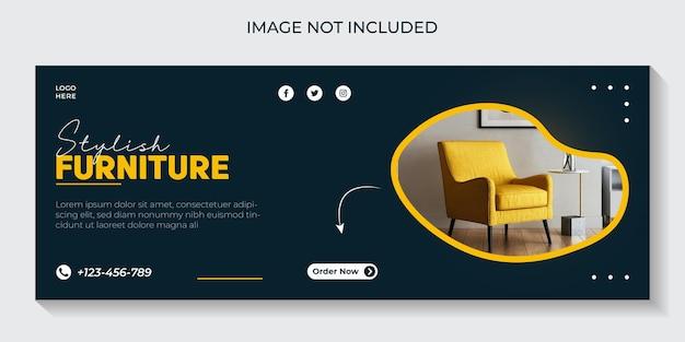 Plantilla de portada de facebook de redes sociales de muebles