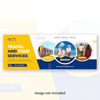Plantilla de portada de línea de tiempo de redes sociales de viajes