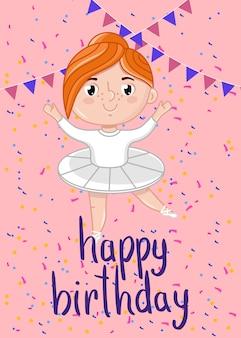 Plantilla de la postal de feliz cumpleaños para niños