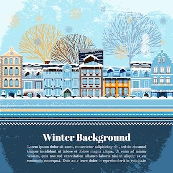 Plantilla de postal de invitación de invierno