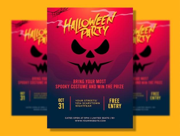 Plantilla de póster a4 de fiesta de halloween con ilustración de cara espeluznante