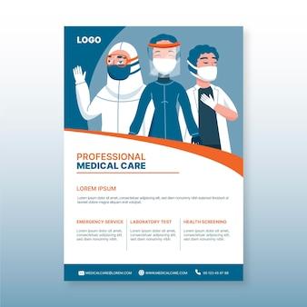 Plantilla de póster de atención médica