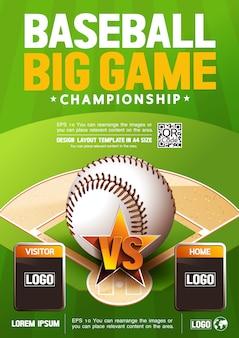 Plantilla de póster de béisbol