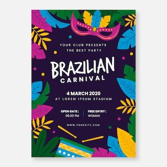 Plantilla de póster de carnaval brasileño en diseño plano