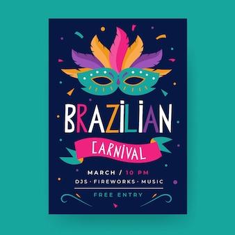 Plantilla de póster de carnaval brasileño
