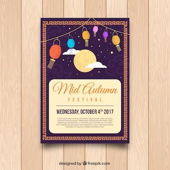 Plantilla de póster para la celebración de mitad de otoño