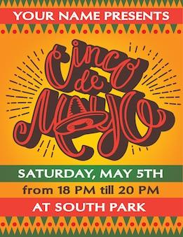 Plantilla póster del cinco de mayo