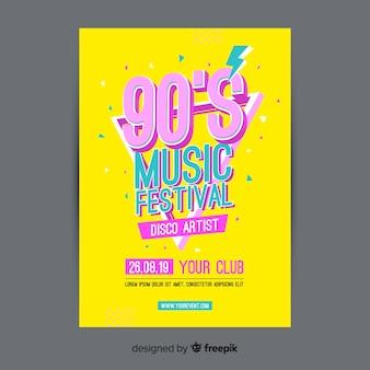 Plantilla de poster colorida de festival de música