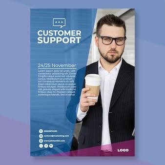 Plantilla de póster comercial de marketing