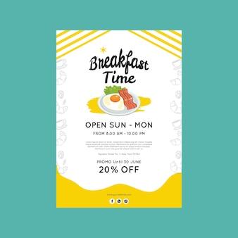 Plantilla de póster de desayuno