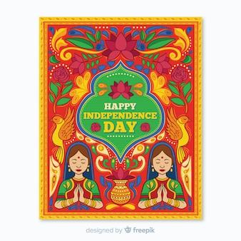 Plantilla de poster del dia de independencia de la india
