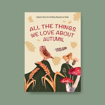 Plantilla de póster con diseño de concepto diario de otoño para folleto y folleto acuarela