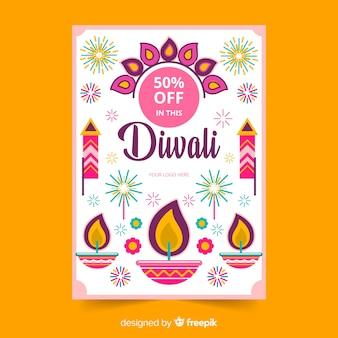 Plantilla de póster de diseño plano de venta de diwali