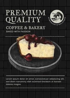 Plantilla de póster editable en diseño de identidad corporativa de tema empresarial para pastelería