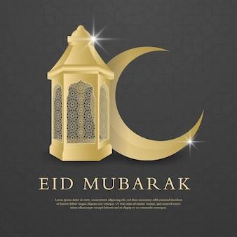 Plantilla de póster eid mubarak