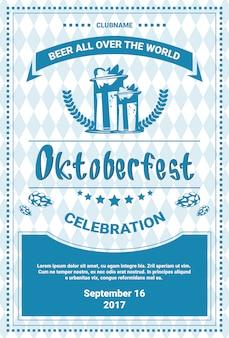 Plantilla de póster del festival de la cerveza oktoberfest