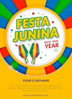 Plantilla de póster del festival de junio