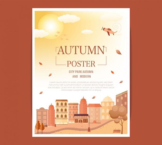 Plantilla de póster del festival de medio otoño