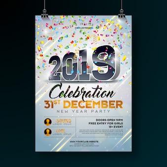 Plantilla de póster de fiesta de año nuevo