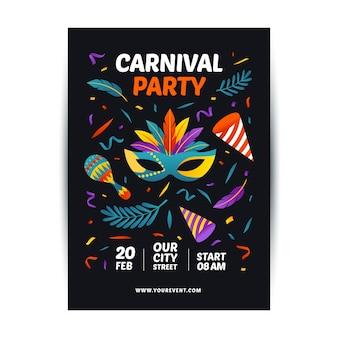 Plantilla de póster de fiesta de carnaval con máscara colorida