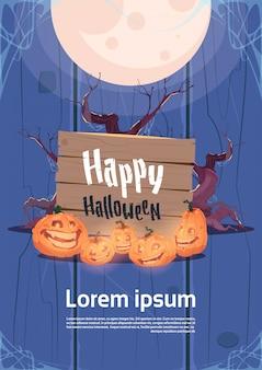 Plantilla de póster de fiesta de feliz halloween con tarjeta de felicitación de decoración tradicional de calabazas