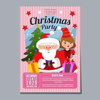 Plantilla de póster de fiesta de fiesta de navidad estilo plano de santa