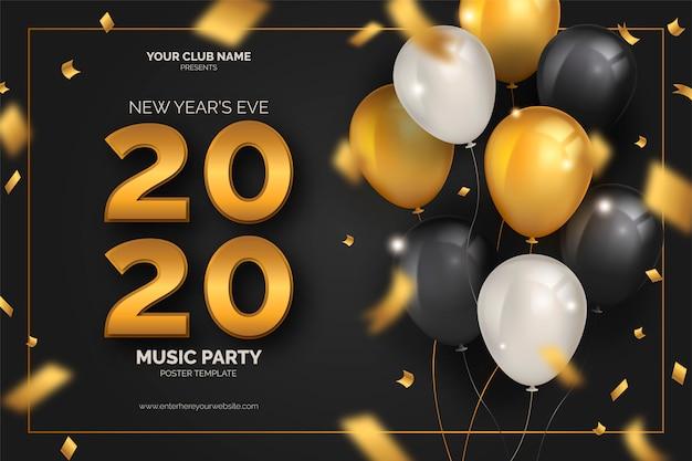 Plantilla de póster de fiesta de fin de año con globos