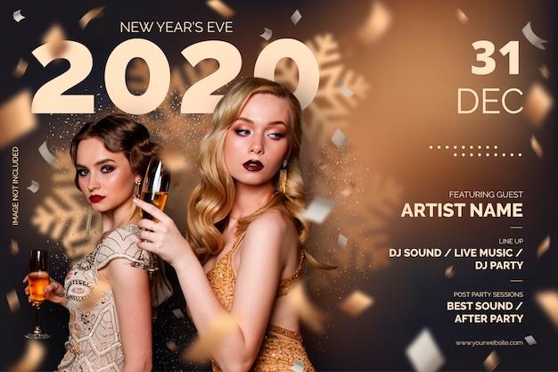Plantilla de póster de fiesta de fin de año
