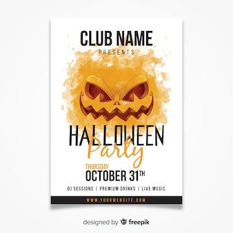 Plantilla de póster de fiesta de halloween de acuarela
