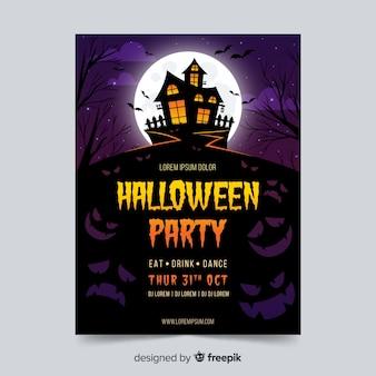 Plantilla de póster de fiesta de halloween con casa embrujada