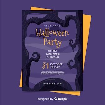 Plantilla de póster de fiesta de halloween en diseño plano