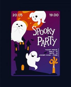 Plantilla de póster de fiesta de halloween. fantasma de dibujos animados espeluznantes fantasmas fantasmas