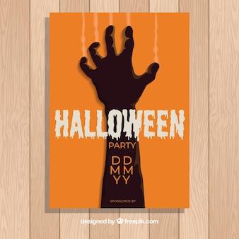 Plantilla de póster de fiesta de halloween de mano de zombie en diseño plano